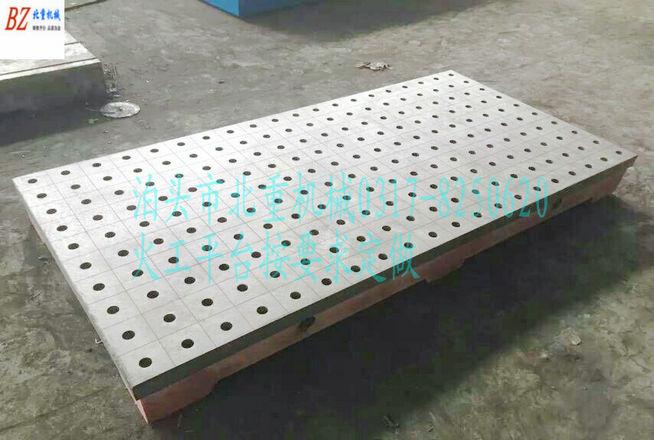 钳工v形块_火工平台,火工平板,铸铁火工平台,船用火工平台-北重铸造